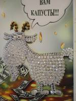 http://images.vfl.ru/ii/1514640096/7e8b4901/19966607_s.jpg