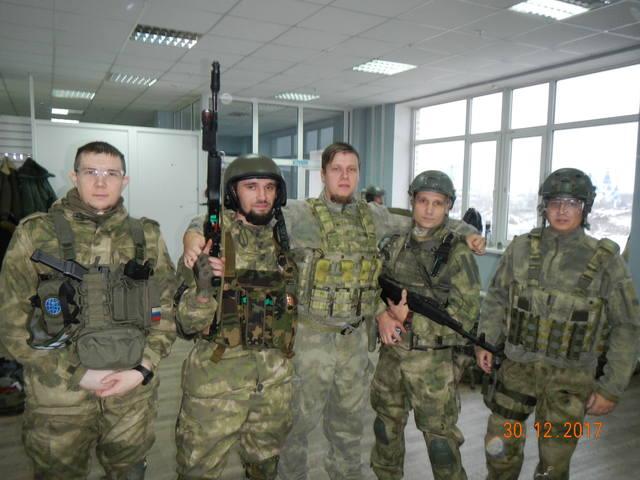 http://images.vfl.ru/ii/1514647348/7ecb1bfb/19967745_m.jpg