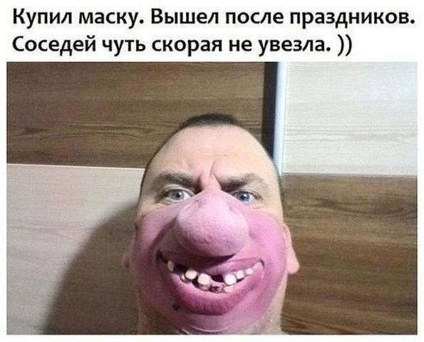 http://images.vfl.ru/ii/1514655602/8613a7b2/19969209_m.jpg