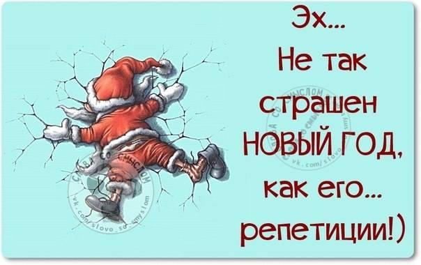 http://images.vfl.ru/ii/1514657808/8462ca6f/19969558_m.jpg