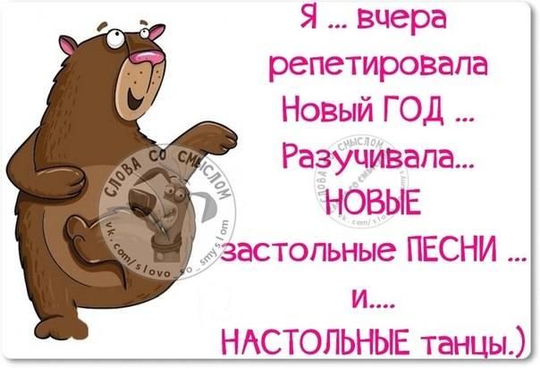http://images.vfl.ru/ii/1514657808/a4ac628c/19969557_m.jpg