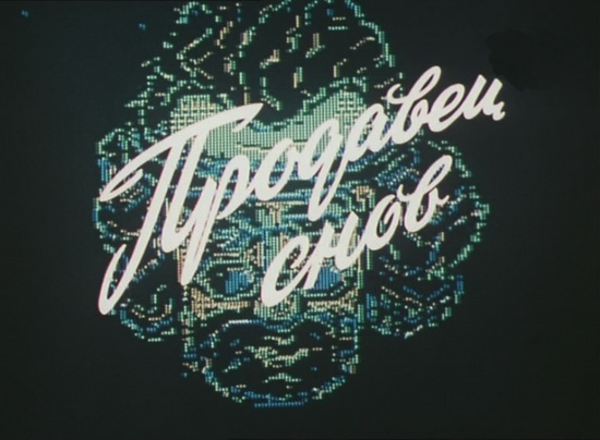 http//images.vfl.ru/ii/1514658463/6d7b7653/19969658.jpg