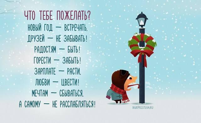 http://images.vfl.ru/ii/1514721269/4ec93659/19976136_m.jpg