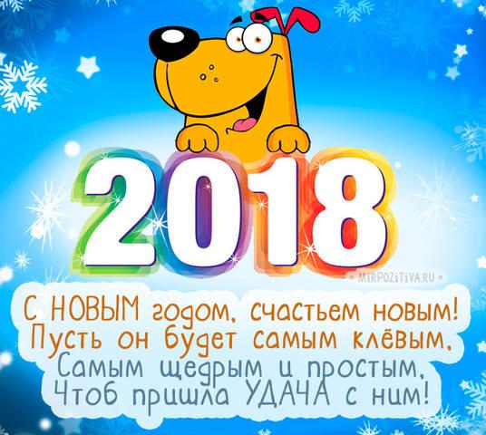 http://images.vfl.ru/ii/1514724187/ab6459a6/19976560_m.jpg