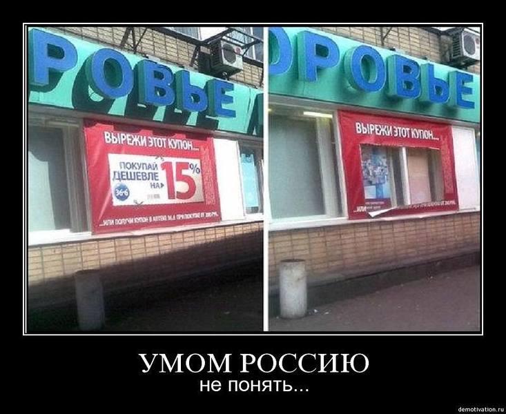 http://images.vfl.ru/ii/1514731538/c6f1f3aa/19977335.jpg