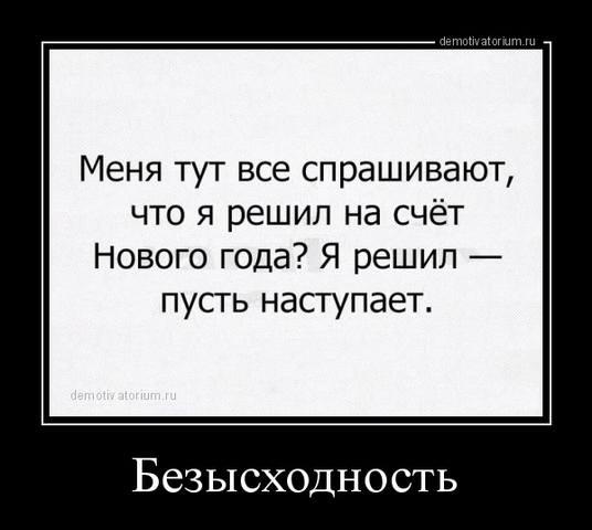http://images.vfl.ru/ii/1514789689/2b58f066/19980254_m.jpg
