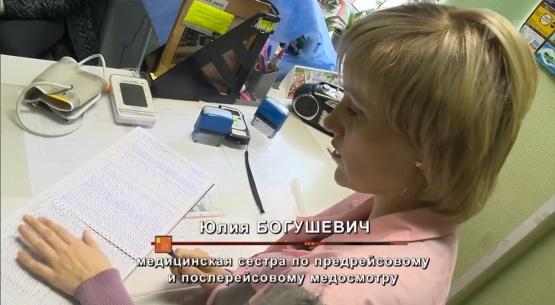 http://images.vfl.ru/ii/1514790660/8d317df3/19980341.jpg