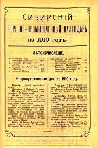 http://images.vfl.ru/ii/1514794018/f09fab9d/19980645_m.jpg