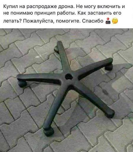 http://images.vfl.ru/ii/1514800698/ba70d3b1/19981409.jpg