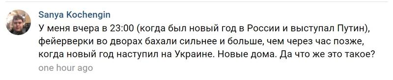 http://images.vfl.ru/ii/1514803123/18f9a57b/19981789.jpg