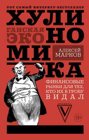 http://images.vfl.ru/ii/1514809571/e73e9b15/19982530.jpg