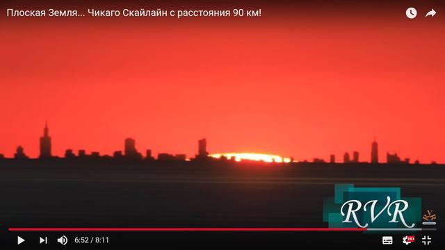 http://images.vfl.ru/ii/1514814368/802e805a/19983202_m.jpg