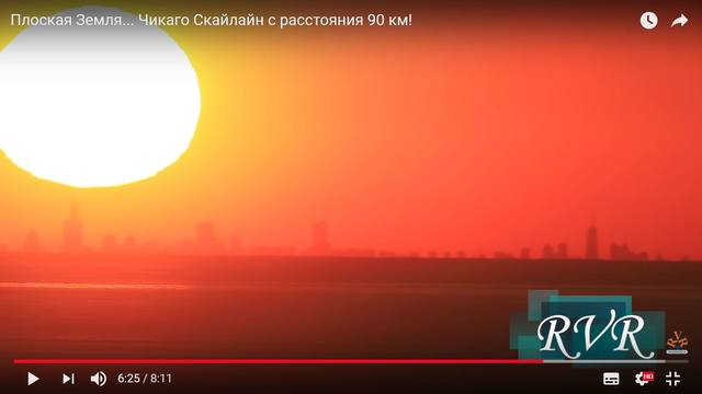 http://images.vfl.ru/ii/1514814508/9520ee94/19983233_m.jpg