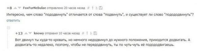 http://images.vfl.ru/ii/1514817447/edc5e698/19983709.jpg