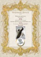 http://images.vfl.ru/ii/1514826747/19504e99/19985280_s.jpg