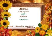 http://images.vfl.ru/ii/1514826841/be0bf6ca/19985291_s.jpg