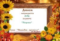 http://images.vfl.ru/ii/1514826874/f56ea575/19985293_s.jpg