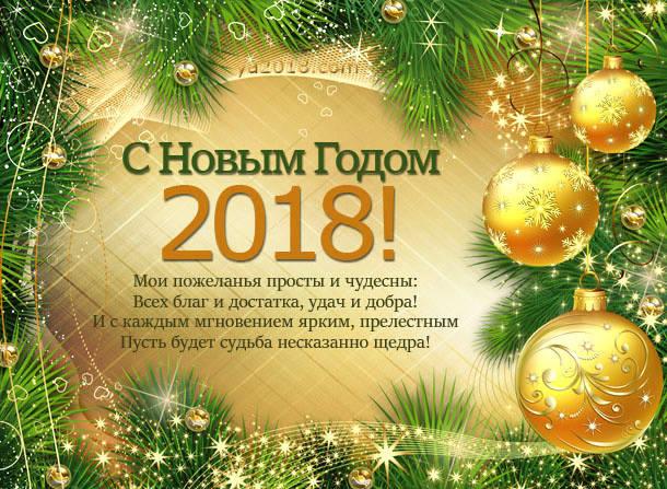 http://images.vfl.ru/ii/1514830101/196aa387/19985786_m.jpg
