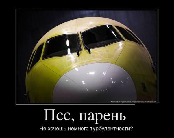 http://images.vfl.ru/ii/1514845159/beb2c7b2/19987779_m.jpg