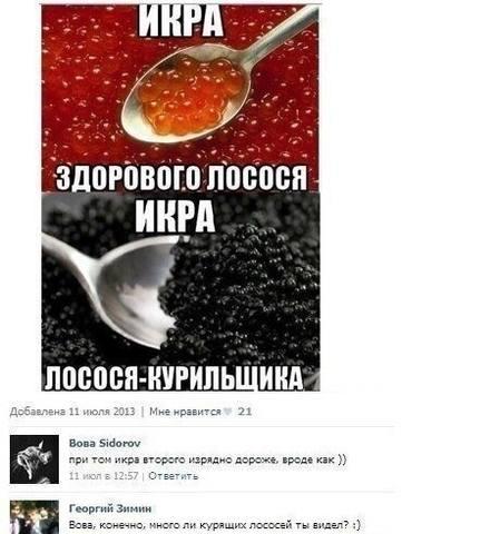 http://images.vfl.ru/ii/1514845319/2b237d51/19987799_m.jpg
