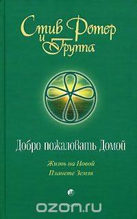 http://images.vfl.ru/ii/1514858751/26713783/19988275_m.jpg