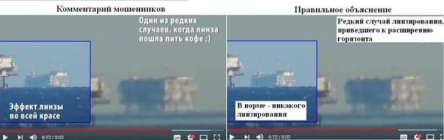 http://images.vfl.ru/ii/1514872868/7bd5912b/19988629_m.jpg