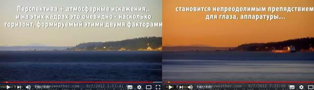 http://images.vfl.ru/ii/1514873587/fe1d0496/19988675_m.jpg