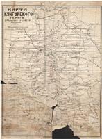 Кунгурского - Исторические границы Кунгурского уезда 19989829_s