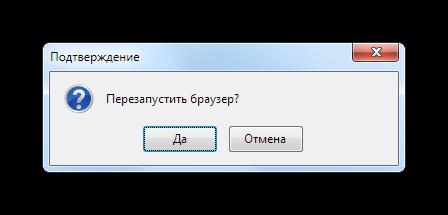http://images.vfl.ru/ii/1514891894/a3b3fc65/19990924.png