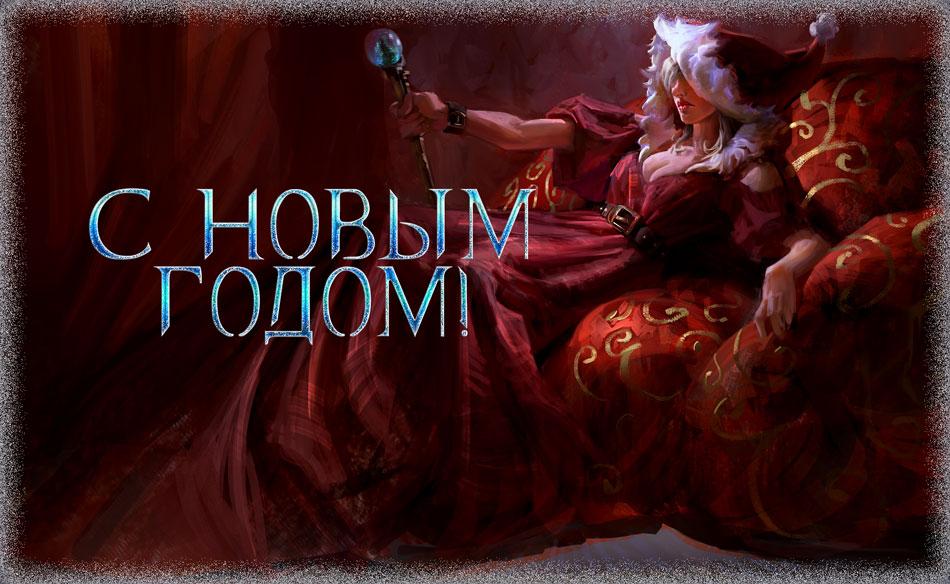 http://images.vfl.ru/ii/1514915334/341d3e83/19995778.jpg