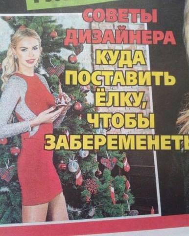 http://images.vfl.ru/ii/1514948351/bd862caa/19999295_m.jpg