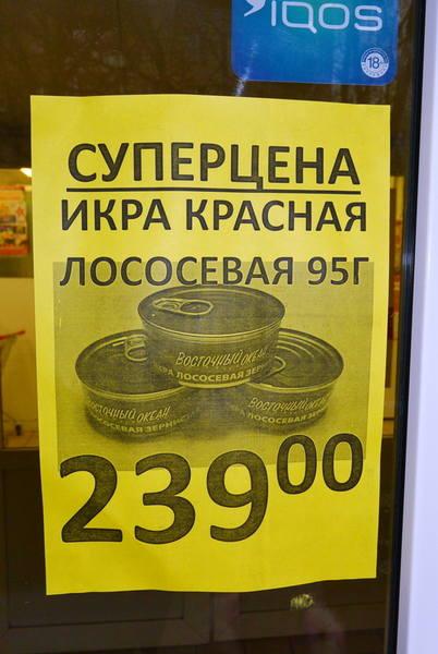 http://images.vfl.ru/ii/1514980095/46df68f6/20002233.jpg