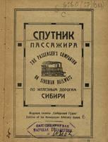 http://images.vfl.ru/ii/1514995635/d4431fbe/20005286_s.jpg