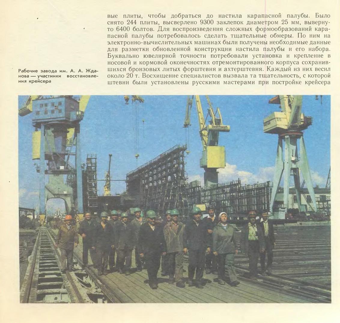 http://images.vfl.ru/ii/1515001331/2af21ee4/20006539.jpg