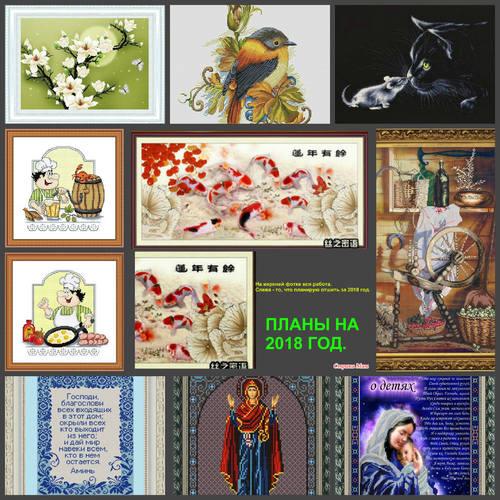 http://images.vfl.ru/ii/1515051168/b7dab242/20011280_m.jpg