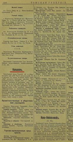 http://images.vfl.ru/ii/1515067150/e1eaf18f/20014287_m.jpg