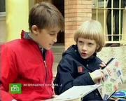 http//images.vfl.ru/ii/1515069865/e3a51623/200158_m.jpg