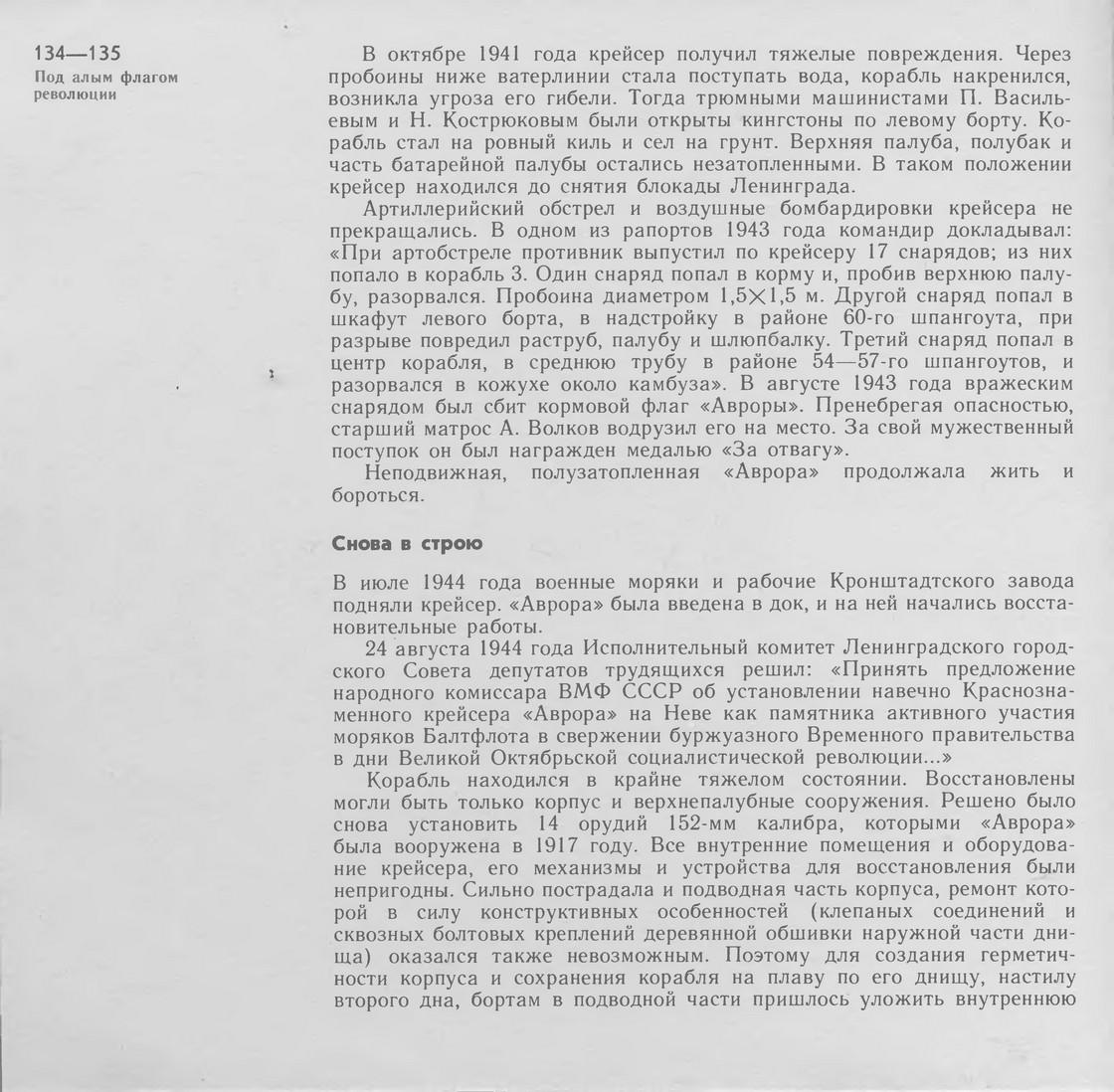 http://images.vfl.ru/ii/1515084157/95ed2587/20018354.jpg