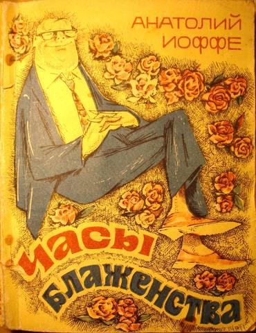 http://images.vfl.ru/ii/1515092346/76a7e7ab/20020476_m.jpg