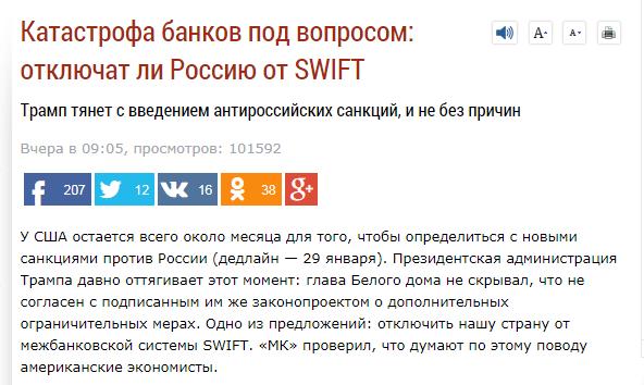 http://images.vfl.ru/ii/1515138821/17127e18/20024177.png