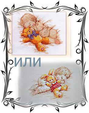 http://images.vfl.ru/ii/1515146252/1ba34138/20025910_m.jpg