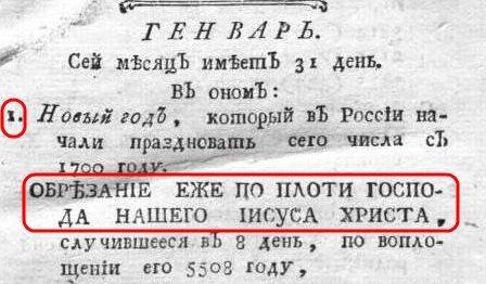 http://images.vfl.ru/ii/1515149810/ab7bc03d/20026737.jpg
