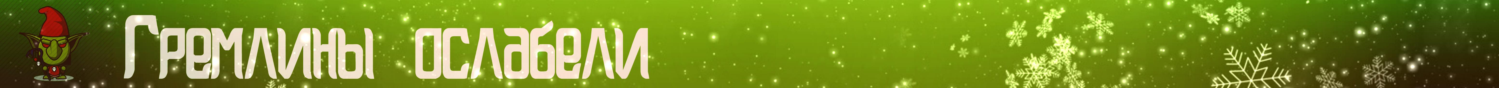 http://images.vfl.ru/ii/1515153933/3c69c5dc/20027787.jpg