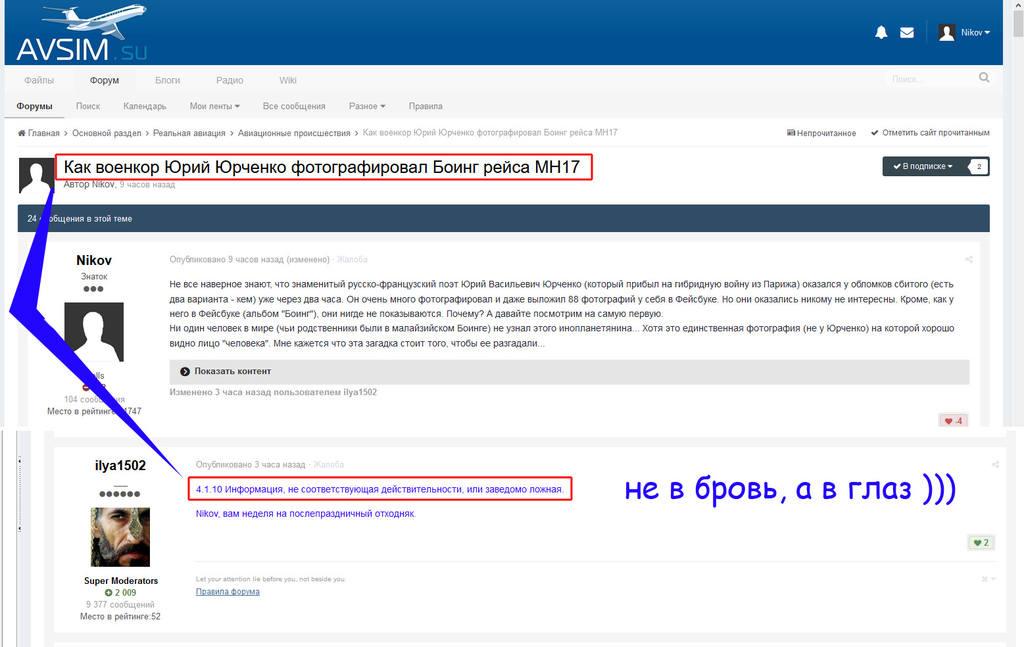 http://images.vfl.ru/ii/1515168258/d4617344/20030834.jpg