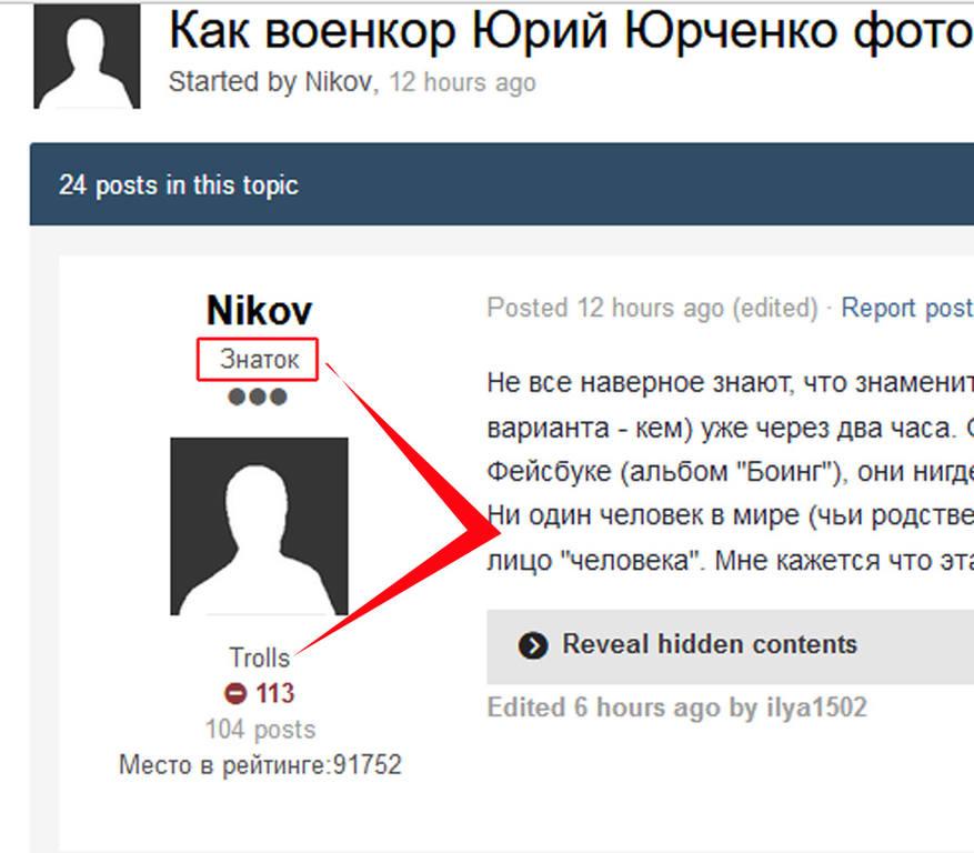http://images.vfl.ru/ii/1515178843/c38672a8/20032993.jpg
