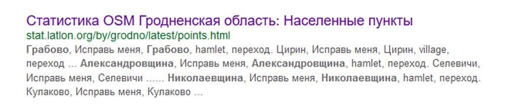 http://images.vfl.ru/ii/1515187426/aad2b3dd/20034368.jpg