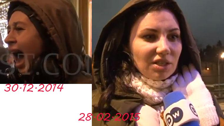 http://images.vfl.ru/ii/1515236323/84b172e3/20038362.jpg