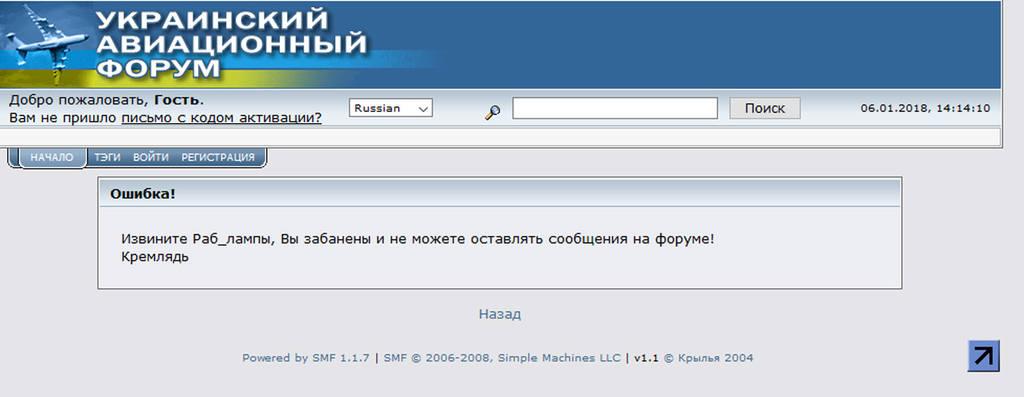 http://images.vfl.ru/ii/1515238173/24d015a1/20038601.jpg