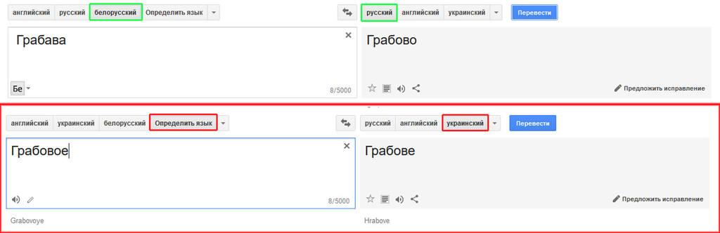 http://images.vfl.ru/ii/1515264548/85c72911/20043597.jpg
