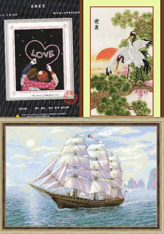 http://images.vfl.ru/ii/1515267023/f4b60027/20043941_m.jpg